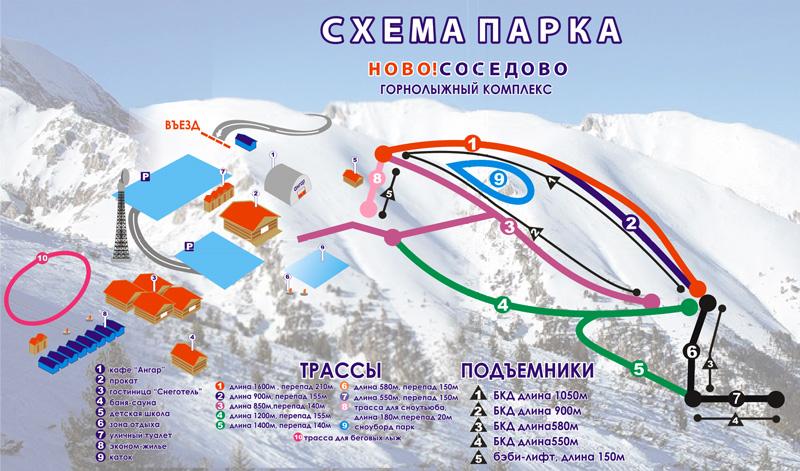 Схема парка Новососедово