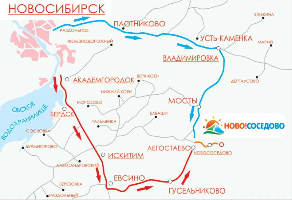Схема проезда Как добраться до Новососедово