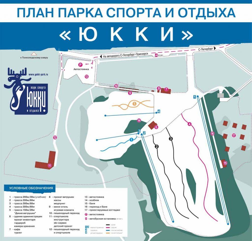 Схема трасс и подъемников Юкки Парк - горнолыжный курорт в Ленинградской области