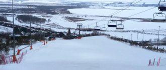Терра-Ски Парк - горнолыжный комплекс в Нижегородской области