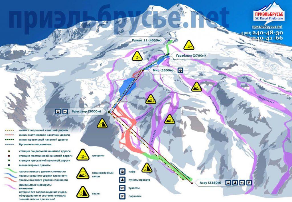 Схема трасс и склонов Эльбрус Азау - горнолыжный курорт в Приэльбрусье