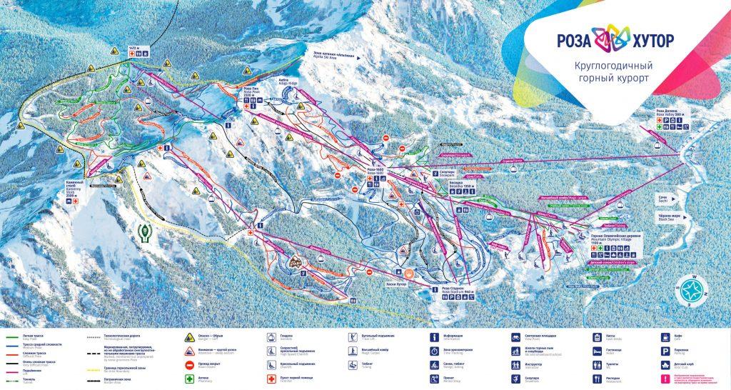 Схема трасс и склонов Роза Хутор - горнолыжный курорт