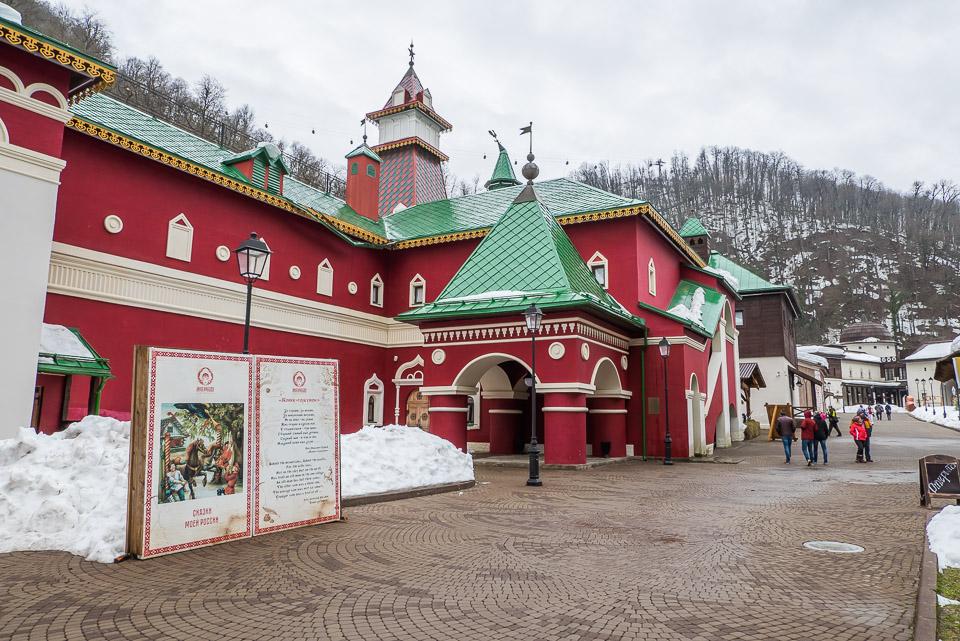 Этнопарк «Моя Россия»