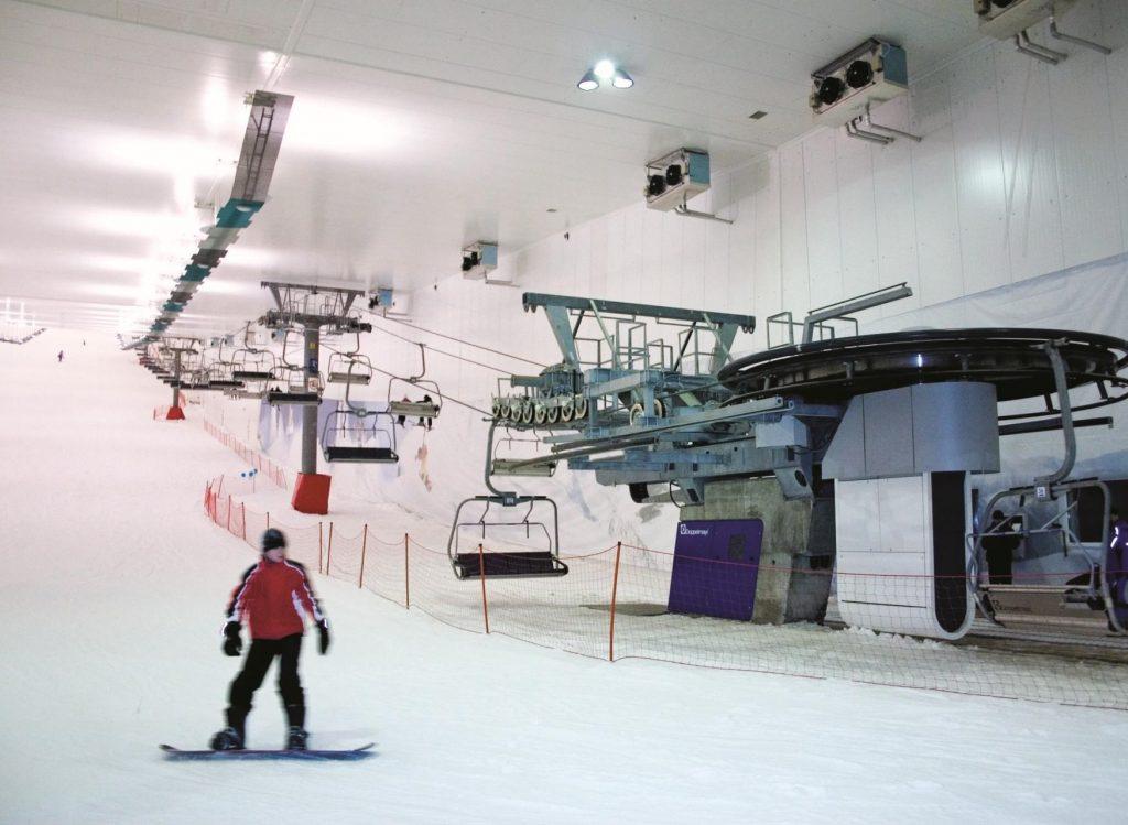 Снеж.ком - горнолыжный комплекс в Красногорске