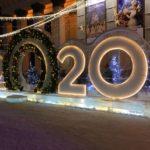 Новый год в Новосибирске театральная площадь
