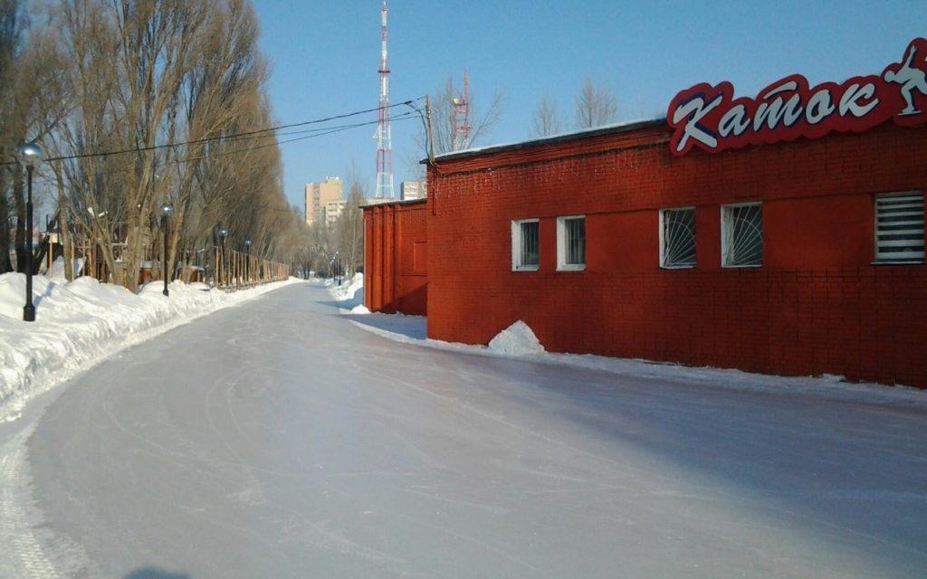 Каток в парке Ю. Гагарина Самара