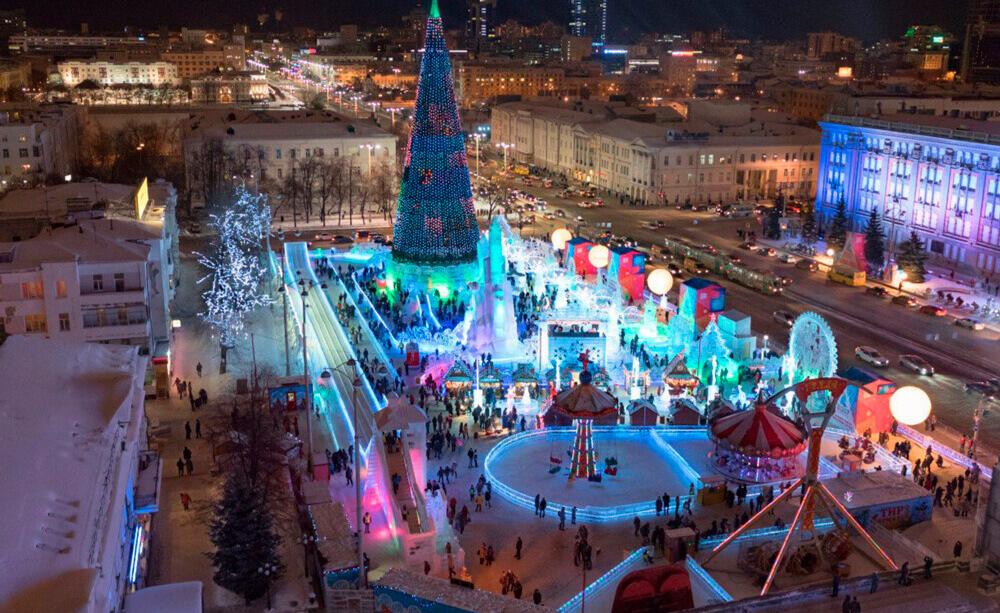 Ледовый городок Екатеринбурга 3