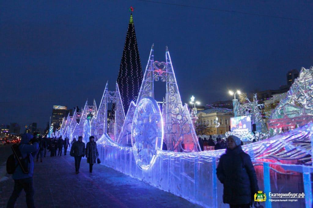 Ледовый городок в Екатеринбурге Фото Федор Серков