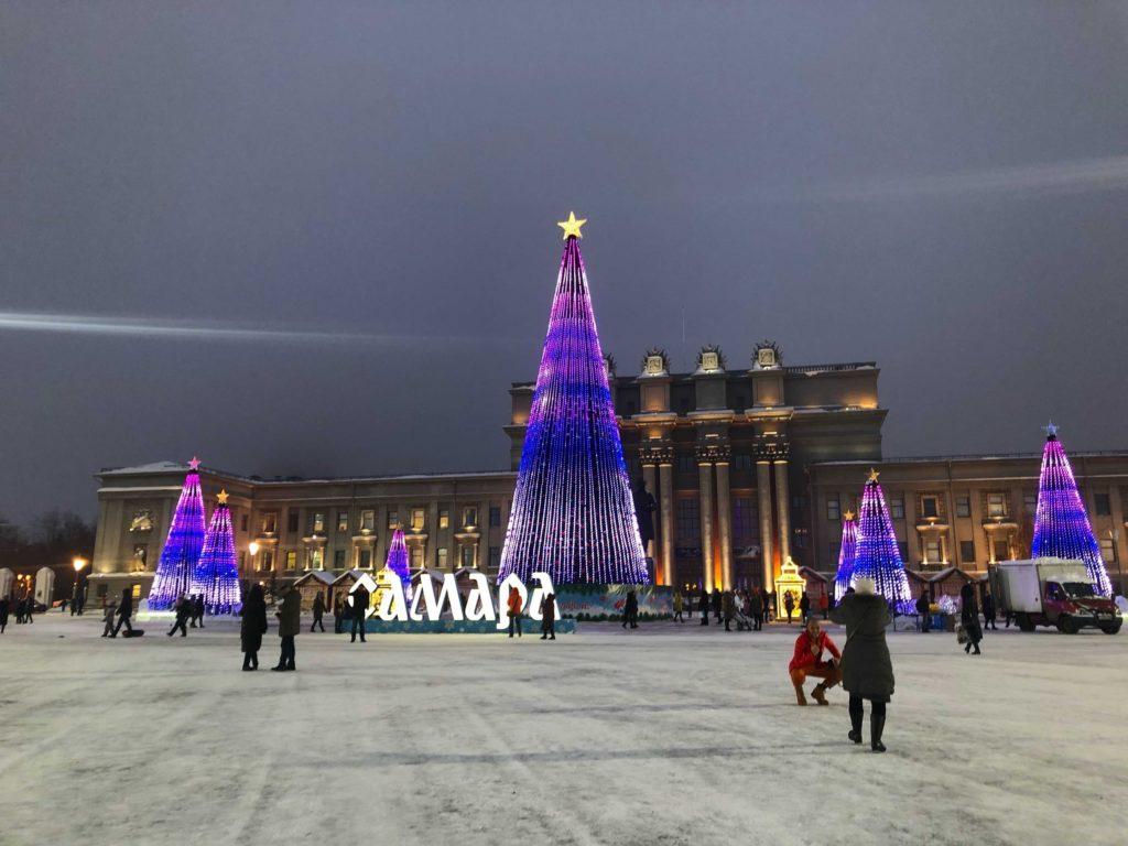 Площадь Куйбышева Новый год Самара-min