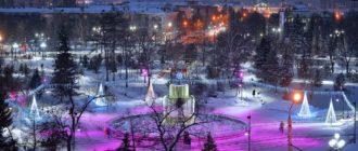 Новый год в Омске