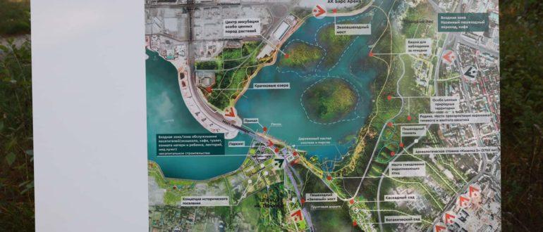 Реконструкция парка Русско-Немецкая Швейцария в Казани
