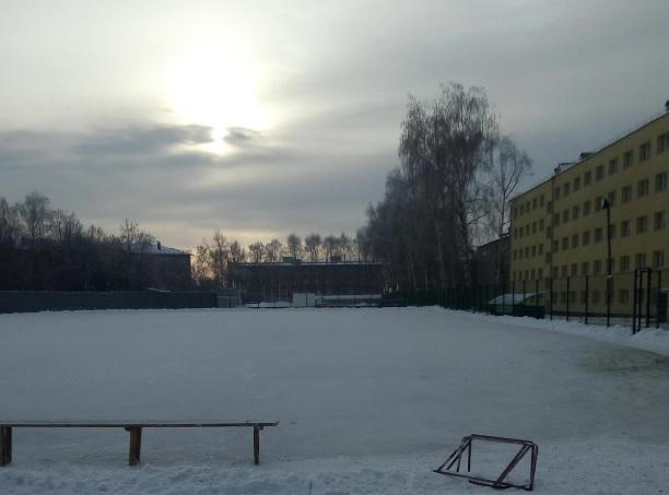 Каток Ледниковый период Уфа